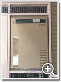 ガス給湯器TP-SP240AZR