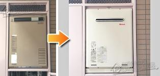 ほっとハウス リンナイ ガス給湯器施工事例TP-SP240AZR→RUF-A2405SAW(A)