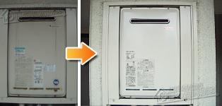 ほっとハウス リンナイ ガス給湯器施工事例KG-A516RFWA→RUX-A2010W-E