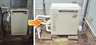 ほっとハウス リンナイ ガス給湯器施工事例GRQ-203SA→RUF-A1610SAG(A)