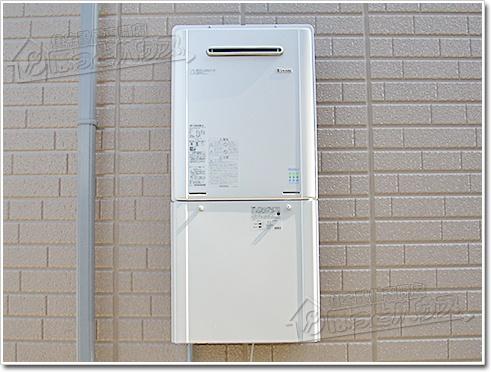 ガス給湯器リンナイRUF-E2405SAW(A)