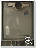ガス給湯器RUF-V2000AT-1