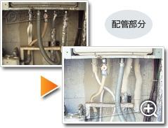 ガス給湯器リンナイRUF-A2005AT(A)