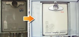 リンナイ ガス給湯器施工事例RUF-V2000AT-1→RUF-A2005AT(A)