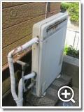 ガス給湯器RFS-1600USA