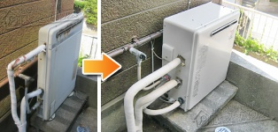 リンナイ ガス給湯器施工事例RFS-1600USA→RUF-A1610SAG(A)