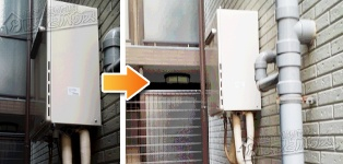 ほっとハウス リンナイ ガス給湯器施工事例GT-1622SAWX→RUF-A1615SAW(A)