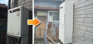 ほっとハウス リンナイ ガス給湯器施工事例RUF-V2401SAW→RUF-A2405AW(A)
