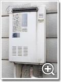 ガス給湯器KG-510RFWA