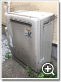 ガス給湯器RFS-A2003SA
