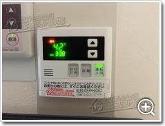 ガス給湯器リンナイRUF-A2003AG(A)_sub2