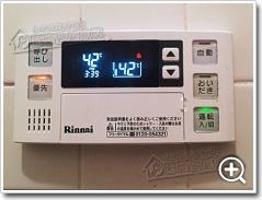 ガス給湯器リンナイRUF-A2003AG(A)_sub3