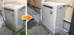 ほっとハウス リンナイ ガス給湯器施工事例RFS-A2003SA→RUF-A2003AG(A)