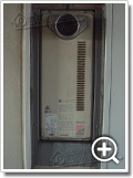 ガス給湯器RUF-S1600SAWT