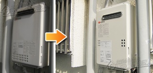 ほっとハウス ノーリツ ガス給湯器施工事例GQ-2023WA→GQ-2039WS