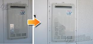 ほっとハウス リンナイ ガス給湯器施工事例RUF-VK2010SAW→RUF-VK2010SAW(A)