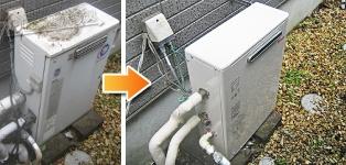 ほっとハウス リンナイ ガス給湯器施工事例TP-GQ245QR→RUX-A1613G