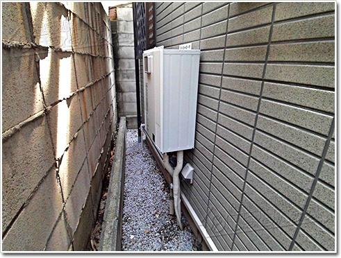 ガス給湯器パーパスGX-H2000AW-1