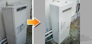 リンナイ ガス給湯器施工事例KG-AD820RF-R→RUF-A2005AW(A)