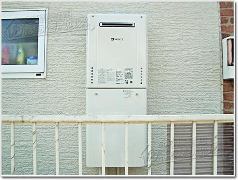 ガス給湯器ノーリツGT-2060SAWX BL
