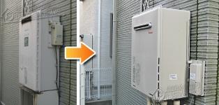 ほっとハウス リンナイ ガス給湯器施工事例GJ-C24T2→RUF-A2405SAW(A)