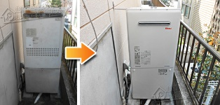 ほっとハウス リンナイ ガス給湯器施工事例GTH-243AWD→RUF-A2405AW(A)