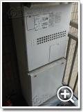 ガス給湯器GTH-1634AWX
