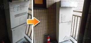 リンナイ ガス給湯器施工事例GTH-1634AWX→RUF-A2005AW(A)