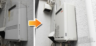 リンナイ ガス給湯器施工事例GQ-2012WE→RUX-A2010W-E
