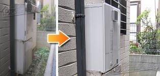 ほっとハウス パーパス ガス給湯器施工事例GT-2422SAWX→GX-H2000AW-1