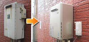 ほっとハウス リンナイ ガス給湯器施工事例GJ-C24T2→RUF-E2405SAW(A)
