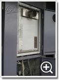 ガス給湯器TP-SP166SZT-1