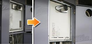 ほっとハウス リンナイ ガス給湯器施工事例TP-SP166SZT-1→RUF-A1615SAT(A)