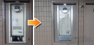 ほっとハウス リンナイ ガス給湯器施工事例GT-2003AW-T→RUF-VS2005AT