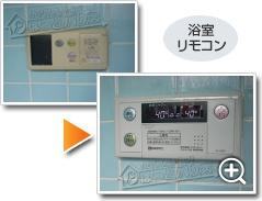 ガス給湯器ノーリツGQ-2039WS_sub3
