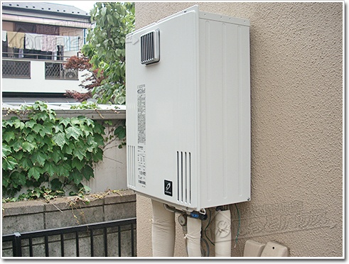 ガス給湯器パーパスGX-H2400AW