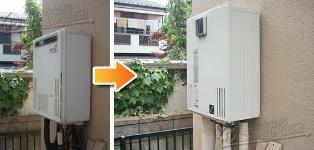 ほっとハウス パーパス ガス給湯器施工事例GX-240AW→GX-H2400AW