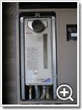 ガス給湯器RUF-S1616SAT