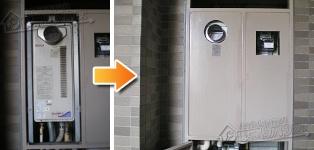 ほっとハウス リンナイ ガス給湯器施工事例RUF-S1616SAT→RUF-VS2005SAT