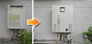 ほっとハウス パーパス ガス給湯器施工事例GFK-200PKA→GX-H2000AW-1
