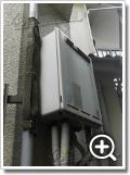 ガス給湯器KG-A824RFWA-RA