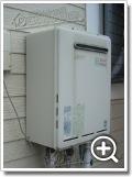 ガス給湯器RUF-K2401SAW(A)