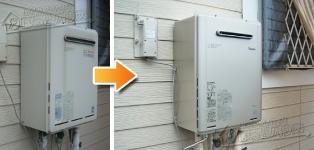 ほっとハウス リンナイ ガス給湯器施工事例RUF-K2401SAW(A)→RUF-E2405SAW(A)