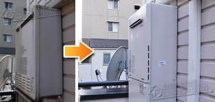 リンナイ ガス給湯器施工事例FH-201AWD→RUF-A2005SAW(A)