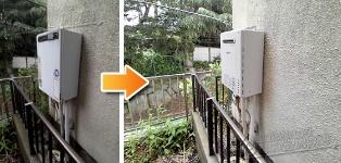 ほっとハウス ノーリツ ガス給湯器施工事例TP-SP206SZR→GT-C206AWX BL