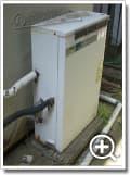 ガス給湯器TP-FQAZ20SR