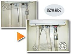 ガス給湯器リンナイRUX-V1615SFFUA-E