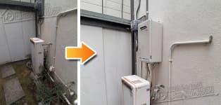 ほっとハウス リンナイ ガス給湯器施工事例GRQ-1611AX→RUX-A1611W-E