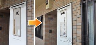 ほっとハウス リンナイ ガス給湯器施工事例OURB-1601DSA→RUF-VS1615SAW