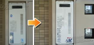 リンナイ ガス給湯器施工事例YRUF-VS1615SAW→RUF-VS1615SAW